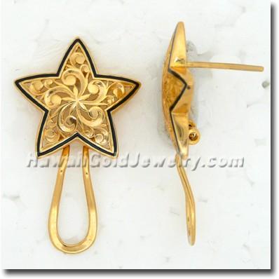 Hawaiian Hoku Earring - Hawaii Gold Jewelry