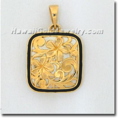 Hawaiian Puanani Plumeria Pendant - Hawaii Gold Jewelry