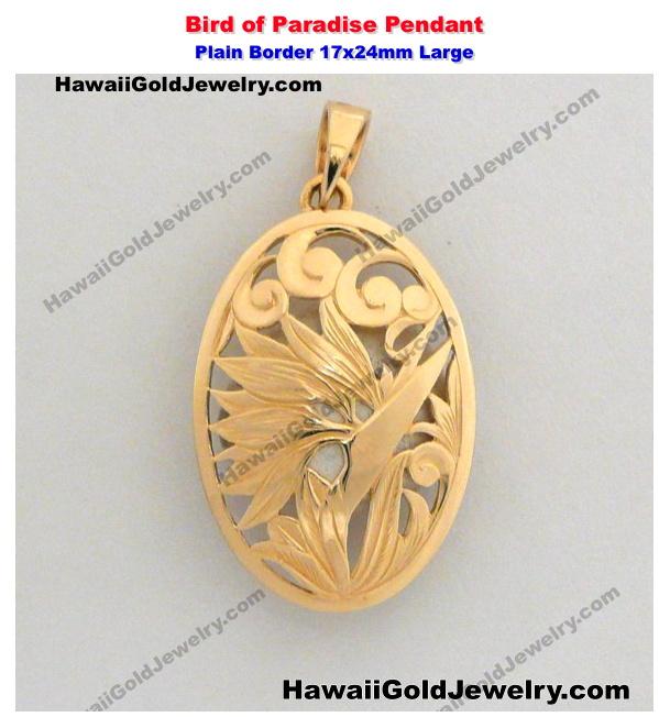 Hawaiian bird of paradise pendant plain border 17x24mm large hawaiian gold pendants product categories aloadofball Images