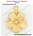 Plumeria Pendant #3 w/Diamond 11x11mm  - Hawaiian Gold Jewelry